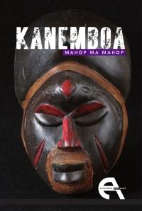 kanemboa-ebook-9788492531882