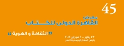 Banner promocional de la Feria