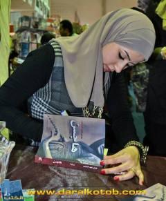 La escritora egipcia Huda Abdelmoneim