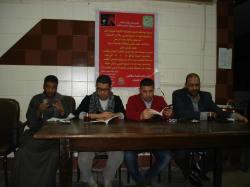 Debate- encuentro sobre la novela en el Club de Hospitalidad en la ciudad egipcia de Lúxor