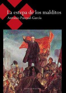 La-estepa-de-los-Malditos-de-Antonio-Pacual-García