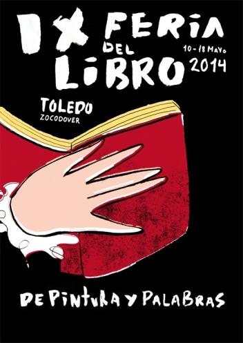 Cartel de la Feria diseñado por Marina Gómez