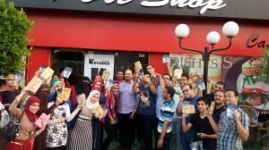 حفل توقيع #هيبتا في مكتبة كتابيكو في بورسعيد