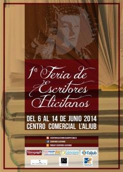 Cartel diseñado por Manuel López