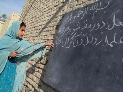 Images of the limited resources available in the Afghan education system. ©Demotix/Mohammad Rahim Jami