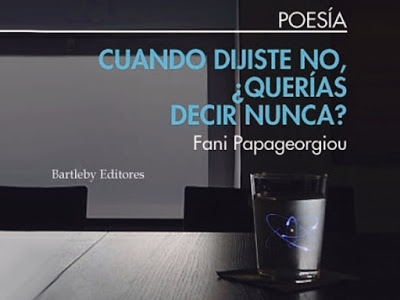 fani-papageorgiou-bartleby
